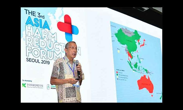 Diễn đàn Giảm thiểu Tác hại châu Á tại Hàn Quốc quy tụ gần 100 chuyên gia nổi tiếng
