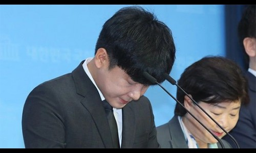 Chính phủ Hàn Quốc chuẩn bị áp dụng 'Đạo luật Goo Hara'
