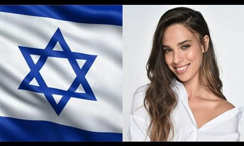 Đại diện Israel bỏ ngang vòng thi bán kết Hoa hậu Hoàn vũ