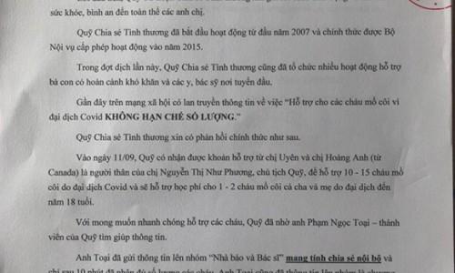 Sự thật thông tin Hỗ trợ cho các cháu mồ côi vì đại dịch Covid tại TP. Hồ Chí Minh không hạn chế số lượng.