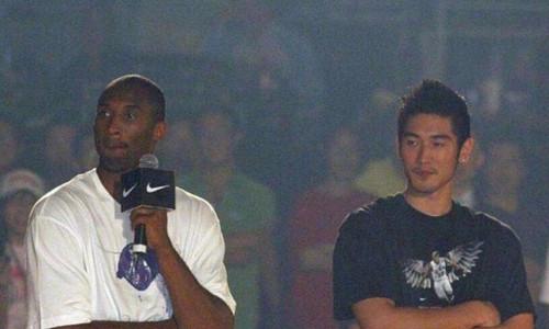 Ảnh cũ của Kobe Bryant và tài tử quá cố Cao Dĩ Tường gây xót xa