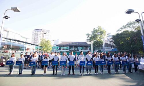 BIDV MetLife là nhà tài trợ độc quyền Giải quần vợt giao hữu ngành bảo hiểm Việt Nam