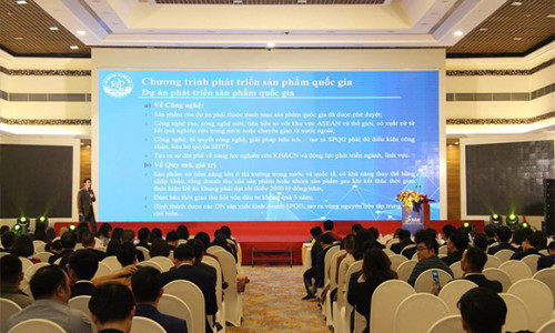 """Hội thảo """"Kết nối doanh nghiệp tham gia các Đề án, Chương trình khoa học và công nghệ quốc gia"""" - Cơ hội mở ra cho các doanh nghiệp trong năm 2020"""