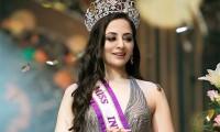 Hủy tổ chức Hoa hậu Quốc tế 2021