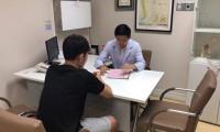 Xuân Trường vượt qua kiểm tra y tế tại Thái Lan