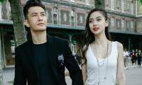 Huỳnh Hiểu Minh và Angelababy góp 200.000 nhân dân tệ cho Vũ Hán
